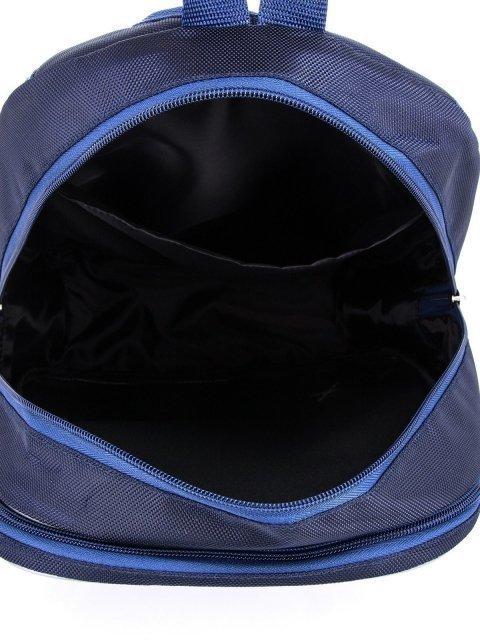 Синий рюкзак Lbags (Эльбэгс) - артикул: К0000031246 - ракурс 4