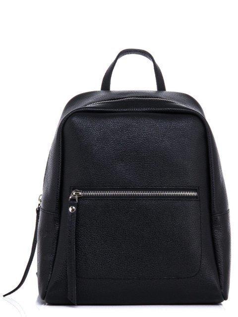 Чёрный рюкзак S.Lavia - 4493.00 руб