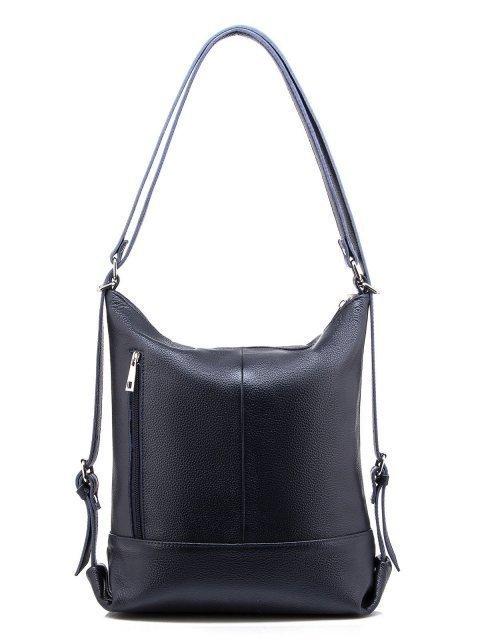 Синяя сумка мешок S.Lavia (Славия) - артикул: 0041 13 70 - ракурс 3