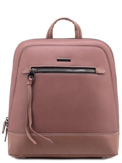 Бежевый рюкзак David Jones - 1300.00 руб