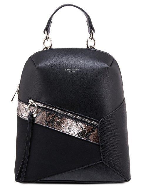 Чёрный рюкзак David Jones - 2159.00 руб