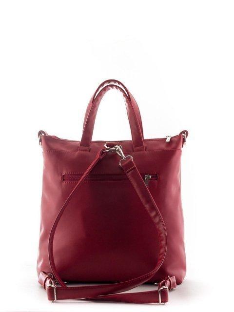 Красный рюкзак S.Lavia (Славия) - артикул: 826 635 04 - ракурс 3