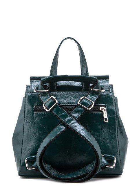 Зелёный рюкзак S.Lavia (Славия) - артикул: 877 048 31 - ракурс 5