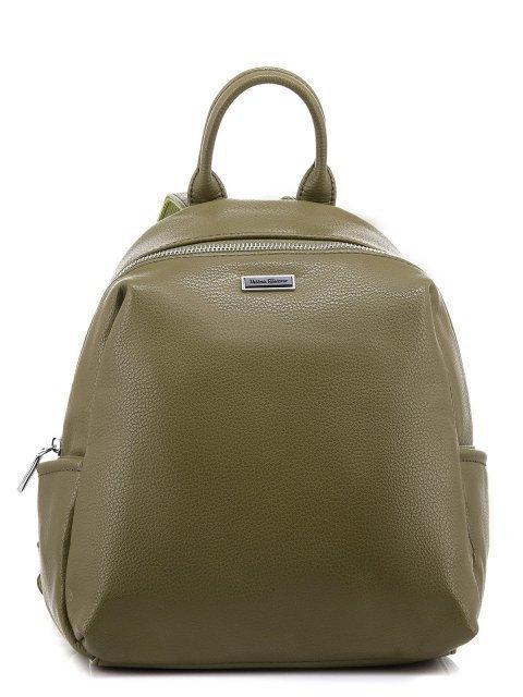 Зелёный рюкзак Fabbiano - 1550.00 руб