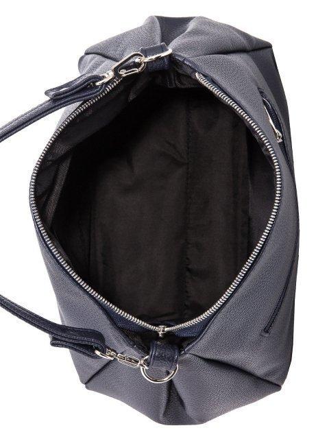 Синяя сумка мешок S.Lavia (Славия) - артикул: 829 902 70 - ракурс 4