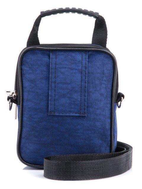 Синяя сумка планшет S.Lavia (Славия) - артикул: Т015 00 70 - ракурс 3