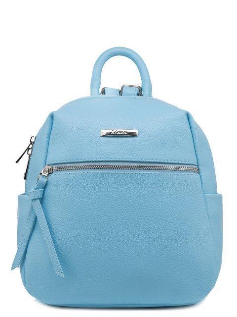 Голубой рюкзак S.Lavia - 1988.00 руб