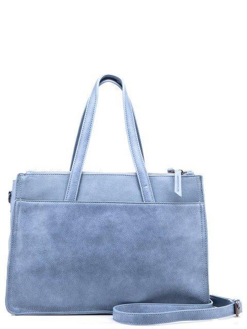 Голубой шоппер Domenica (Domenica) - артикул: 0К-00002063 - ракурс 3
