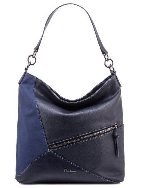Синяя сумка мешок David Jones - 1300.00 руб