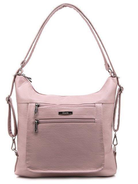 Розовая сумка мешок S.Lavia - 2239.00 руб