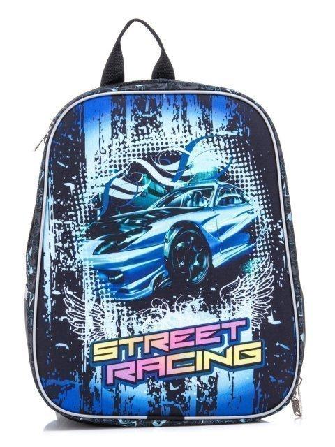 Голубой рюкзак Lbags - 999.00 руб