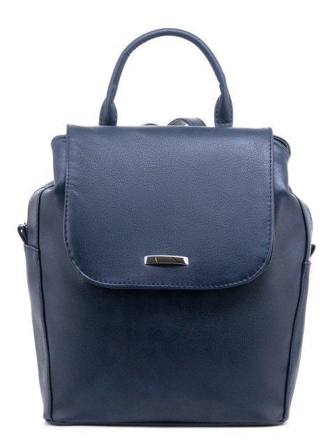 Синий рюкзак S.Lavia - 2199.00 руб