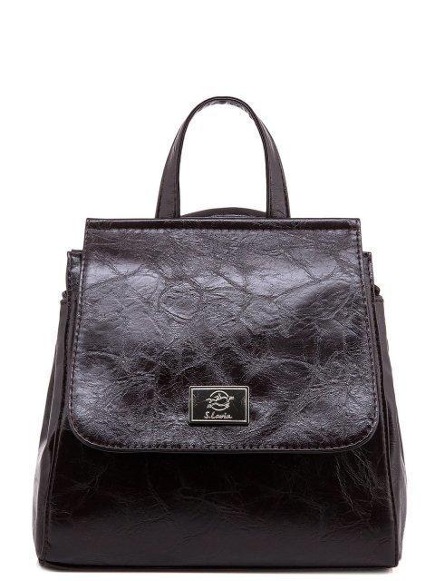 Коричневый рюкзак S.Lavia - 1679.00 руб