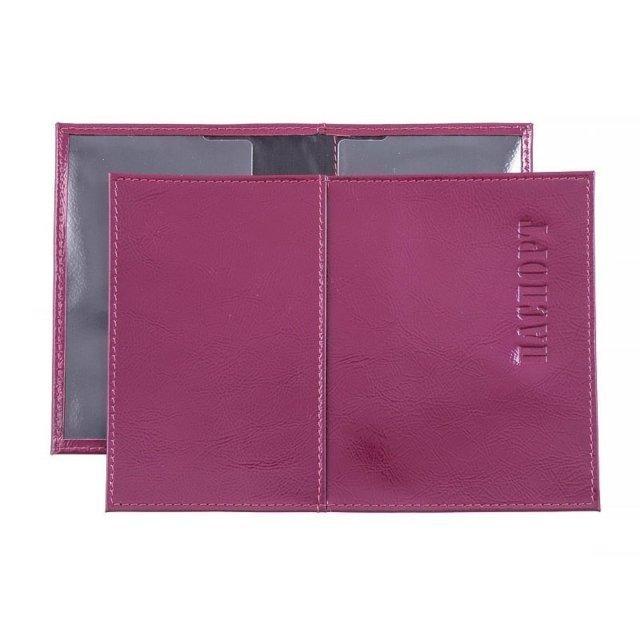 Фиолетовая обложка для документов S.Lavia - 399.00 руб