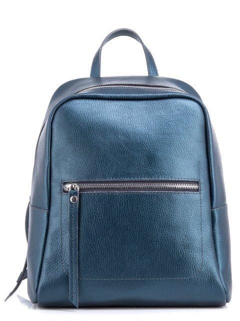 Бирюзовый рюкзак S.Lavia - 4493.00 руб