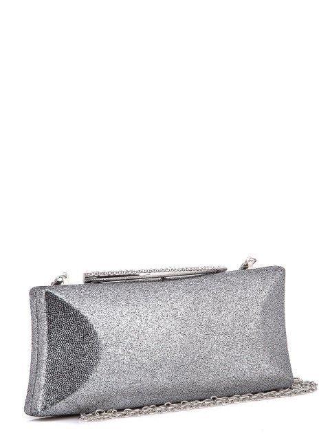 Серебряная сумка планшет Domenica (Domenica) - артикул: 0К-00003261 - ракурс 1