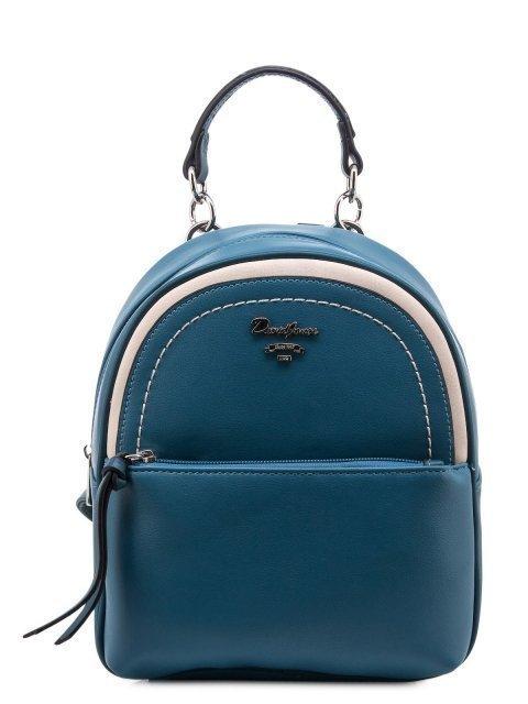 Голубой рюкзак David Jones - 2015.00 руб