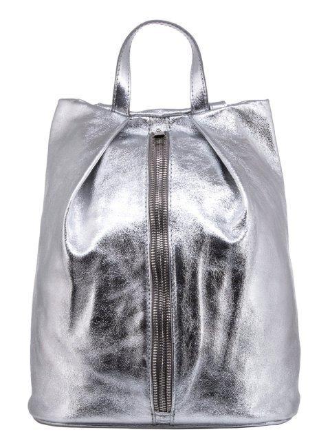 Серебряный рюкзак Angelo Bianco - 6312.00 руб