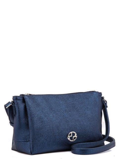 Синяя сумка планшет S.Lavia (Славия) - артикул: 500 571 72 - ракурс 2