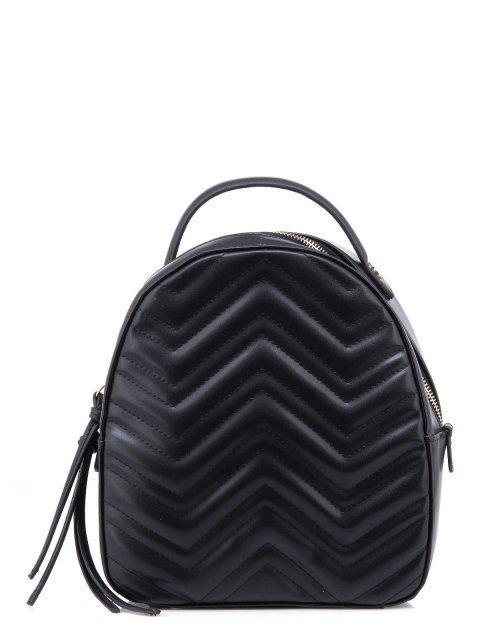 Чёрный рюкзак Domenica - 1160.00 руб
