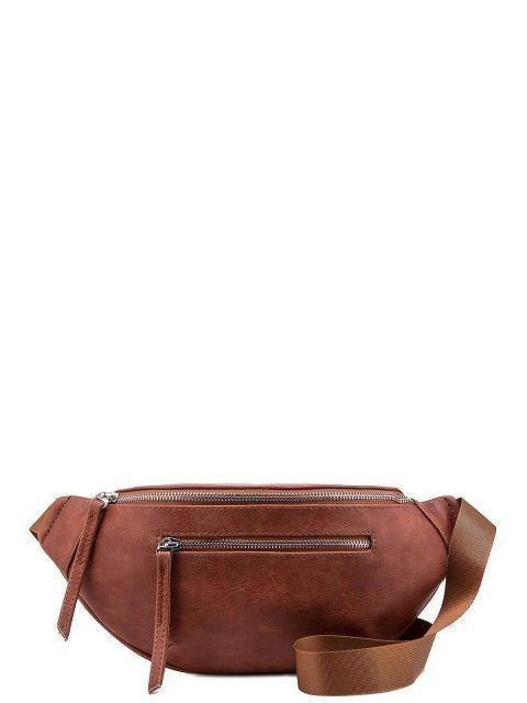 Рыжая сумка на пояс S.Lavia - 1099.00 руб