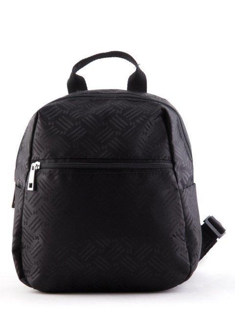 Чёрный рюкзак S.Lavia - 899.00 руб