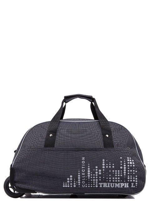 Серый чемодан Lbags - 2390.00 руб
