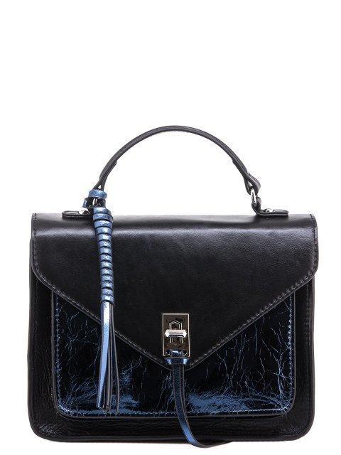 Синий портфель Angelo Bianco - 3938.00 руб