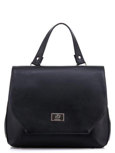 Чёрный портфель S.Lavia - 1672.00 руб