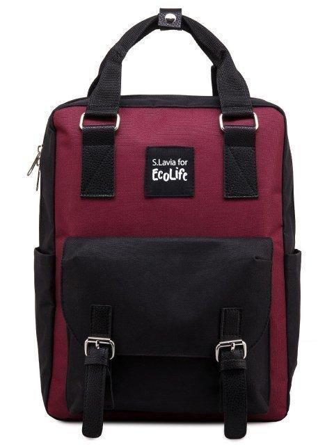 Бордовый рюкзак S.Lavia - 1399.00 руб
