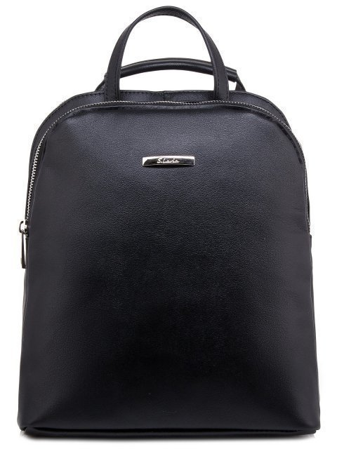 Чёрный рюкзак S.Lavia - 5572.00 руб