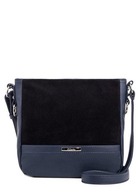 Синяя сумка планшет S.Lavia - 1999.00 руб