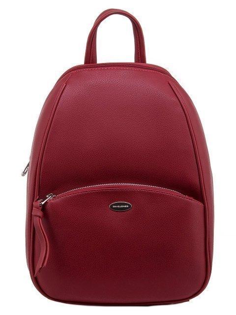 Красный рюкзак David Jones - 1847.00 руб