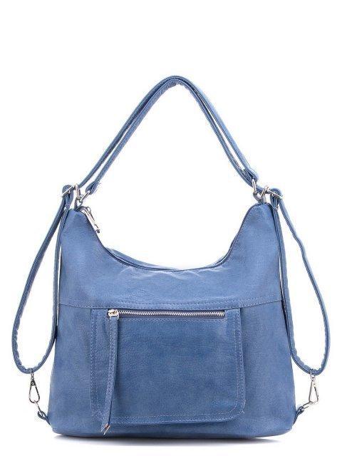 Синяя сумка мешок S.Lavia - 2099.00 руб
