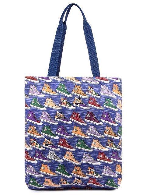 Синий шоппер S.Lavia - 479.00 руб
