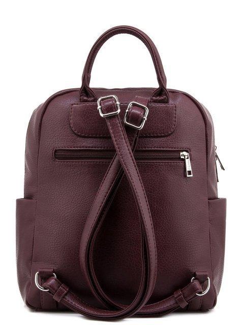 Бордовый рюкзак S.Lavia (Славия) - артикул: 1072 860 03 - ракурс 3