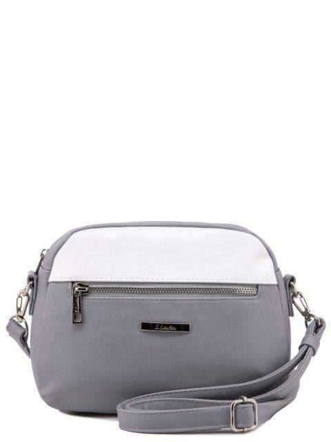 Белая сумка планшет S.Lavia - 1819.00 руб