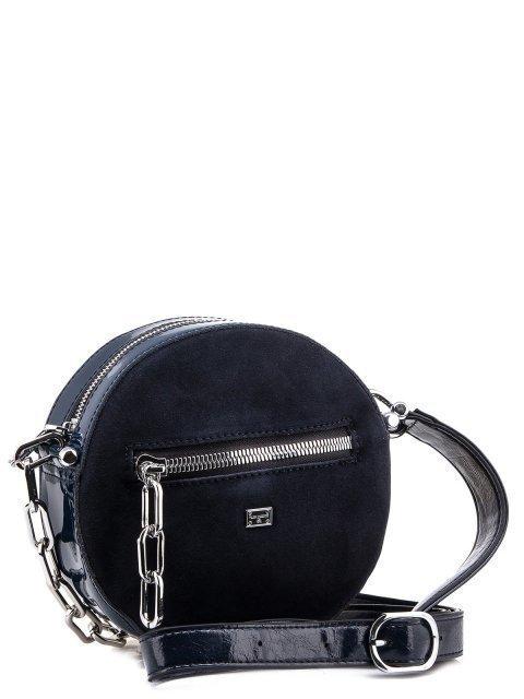 Темно-синий кросс-боди Fabbiano (Фаббиано) - артикул: 0К-00006357 - ракурс 1