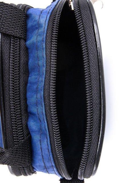 Синяя сумка планшет S.Lavia (Славия) - артикул: Т015 00 70 - ракурс 4