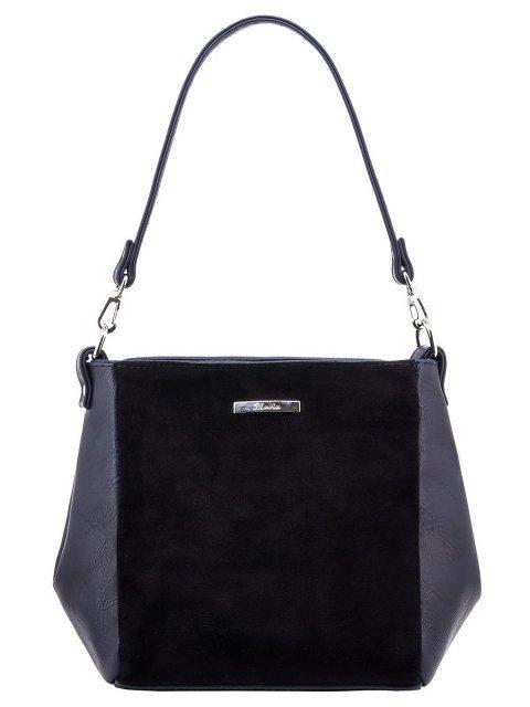 Синяя сумка планшет S.Lavia - 1599.00 руб