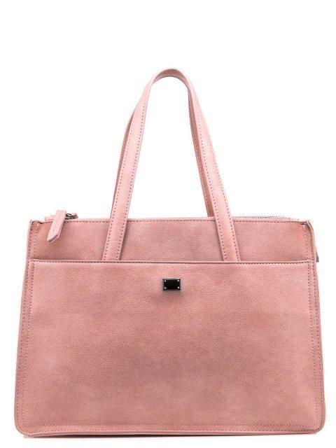 Розовый шоппер Domenica - 1550.00 руб
