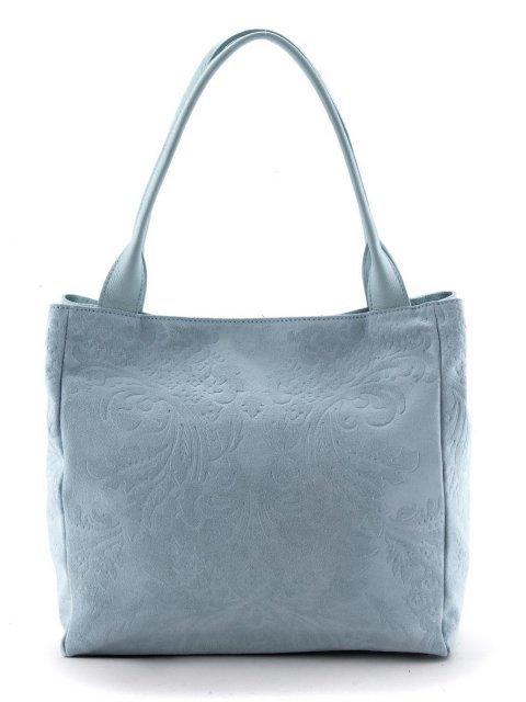 Голубая сумка классическая Arcadia (Аркадия) - артикул: К0000028217 - ракурс 3