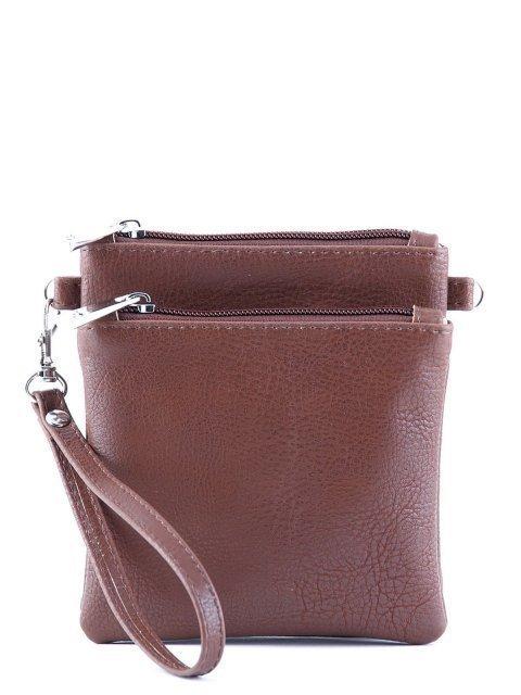 Коричневая сумка планшет S.Lavia - 790.00 руб