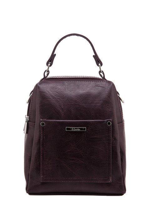 Бордовый рюкзак S.Lavia - 2309.00 руб