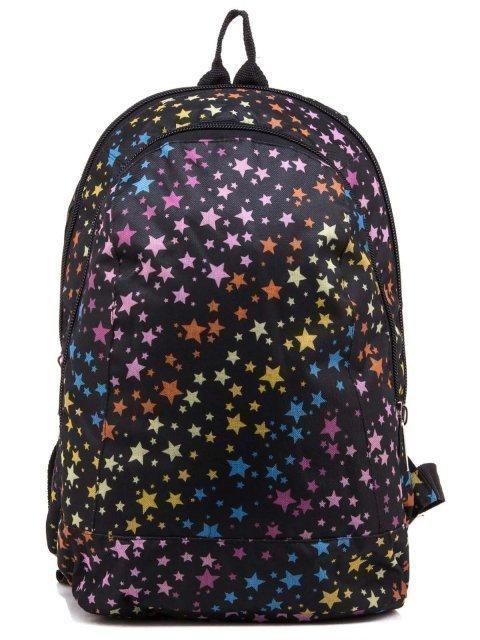 Чёрный рюкзак Lbags - 1000.00 руб