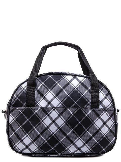 Серая дорожная сумка S.Lavia - 699.00 руб
