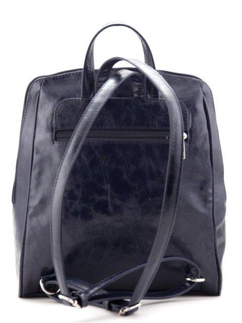 Синий рюкзак S.Lavia (Славия) - артикул: 833 048 70 - ракурс 3
