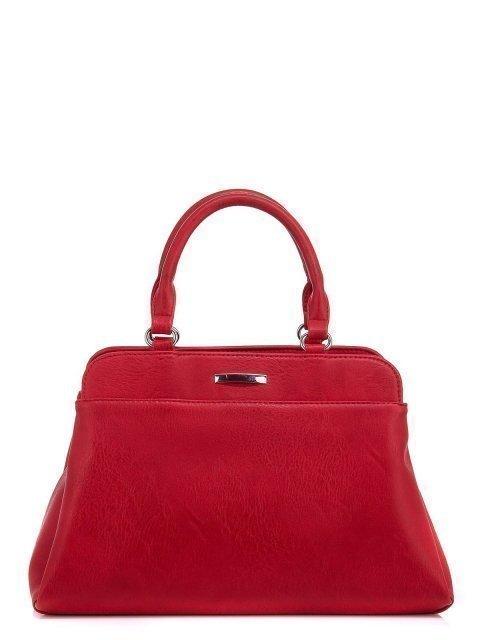 Красная сумка классическая S.Lavia - 1199.00 руб