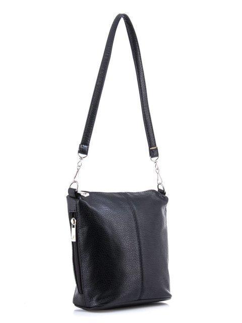 Чёрная сумка планшет S.Lavia (Славия) - артикул: 367 601 01 - ракурс 1