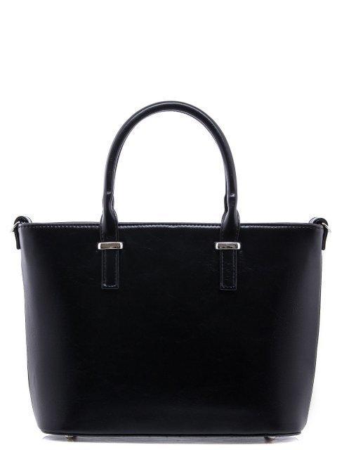 Чёрная сумка классическая S.Lavia - 1999.00 руб